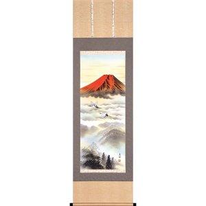 画像1: 開運掛軸 赤富士 東村