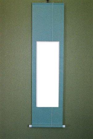 画像1: デザイン表装 縦筋割