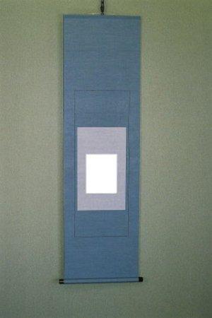 画像1: デザイン表装 布台貼