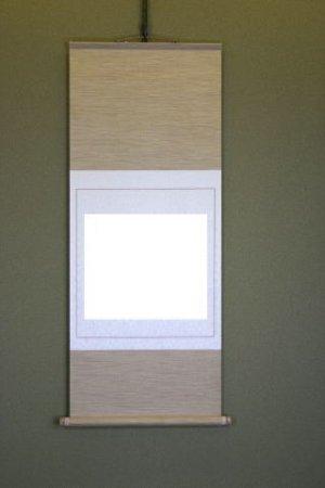 画像1: デザイン表装 S-022