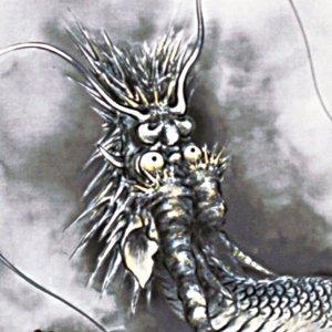 画像3: 厄除縁起掛軸 昇龍 斉藤道治