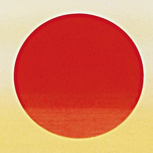 画像3: 縁起掛軸 旭日静波 美濃正堂