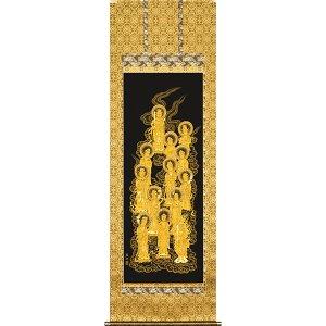 画像1: 仏事掛軸 十三佛 梶井誠海