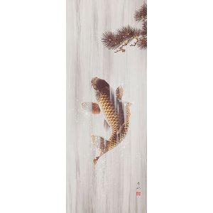 画像2: 開運掛軸 松鯉登流図(鯉 滝登り) 神田有記