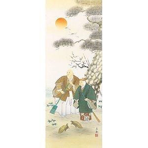 画像2: 正月掛軸 高砂 喜多川東観