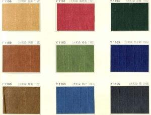画像1: 裏打用紙 大和染 手漉1枚 緑色