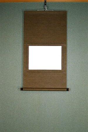 画像1: デザイン表装 H-010