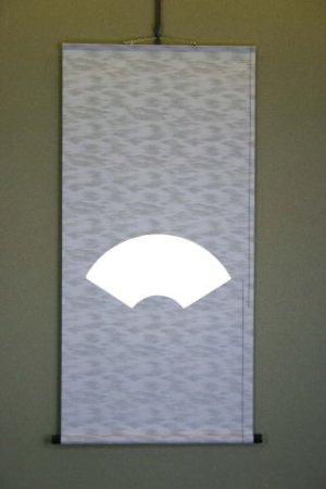 画像1: デザイン表装 S-017
