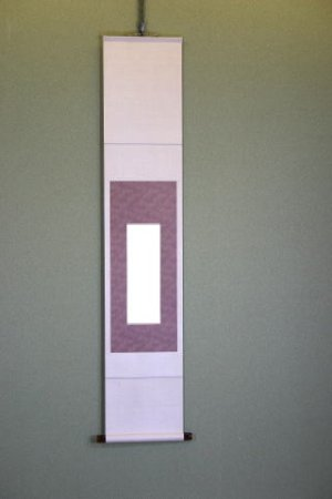 画像1: デザイン表装 S-019