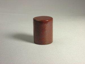 画像1: 軸先 清水焼 辰砂シンサ